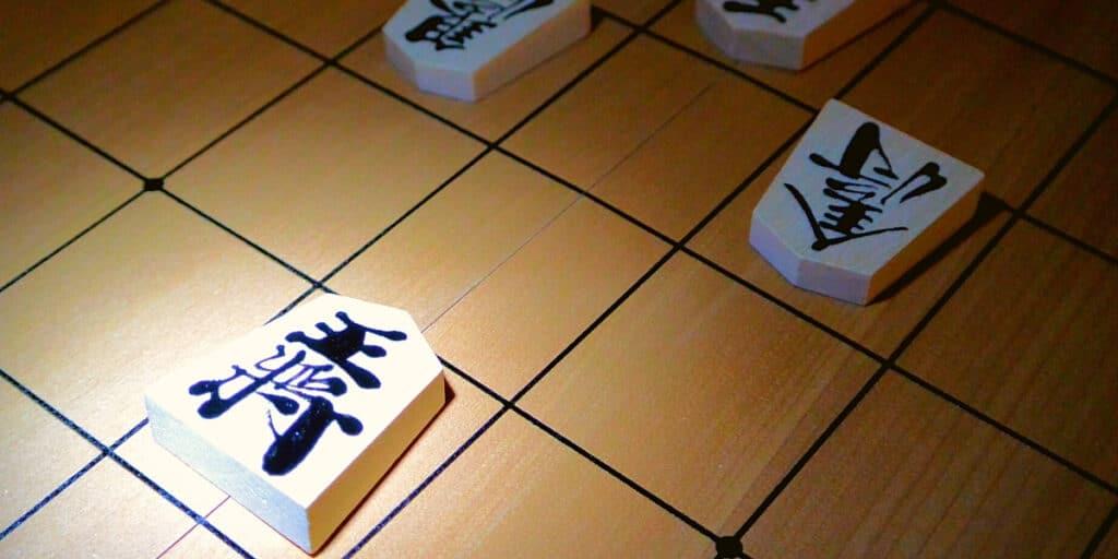 play shogi, learn shogi