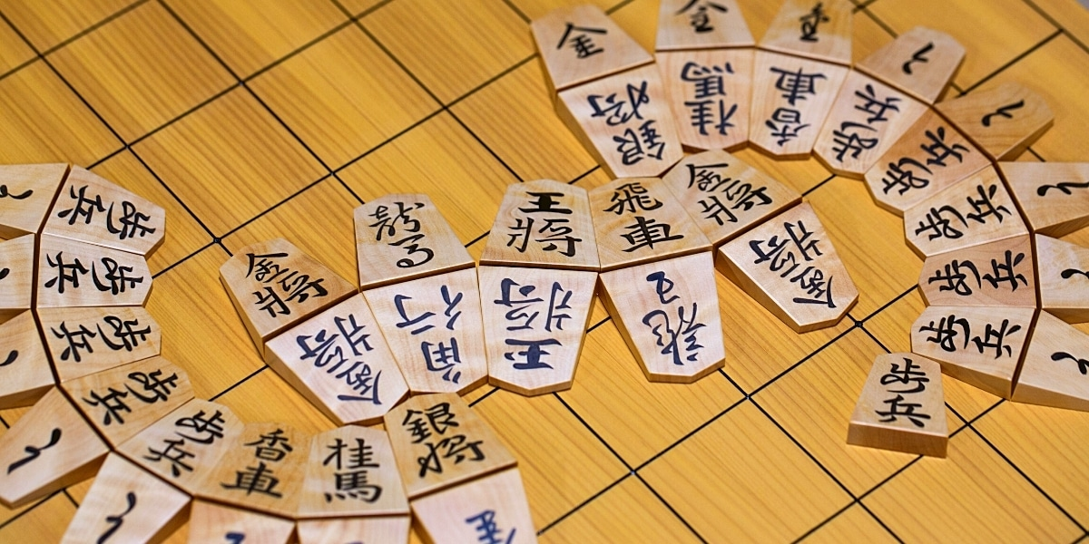 How to Play Shogi