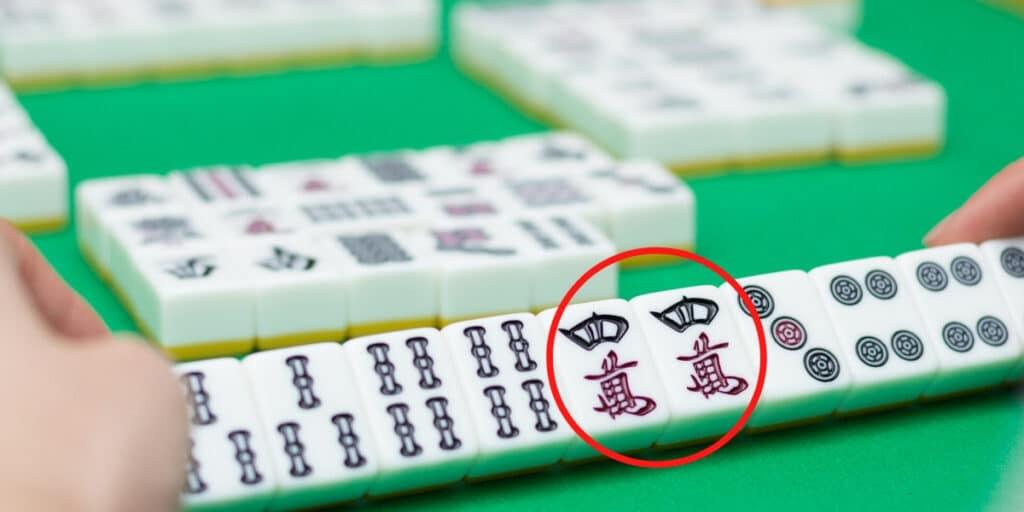 Mahjong Game Pair
