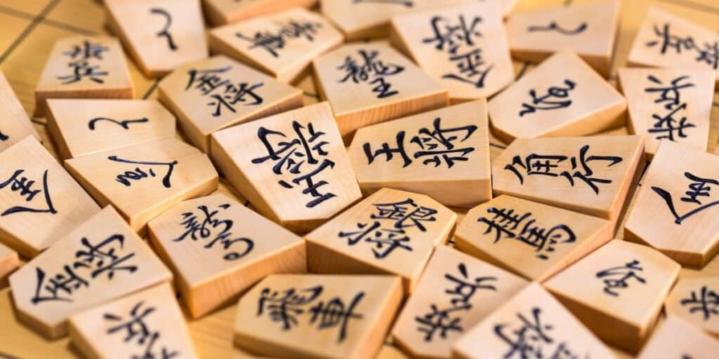 The Best Shogi Board Game Sets & Pieces